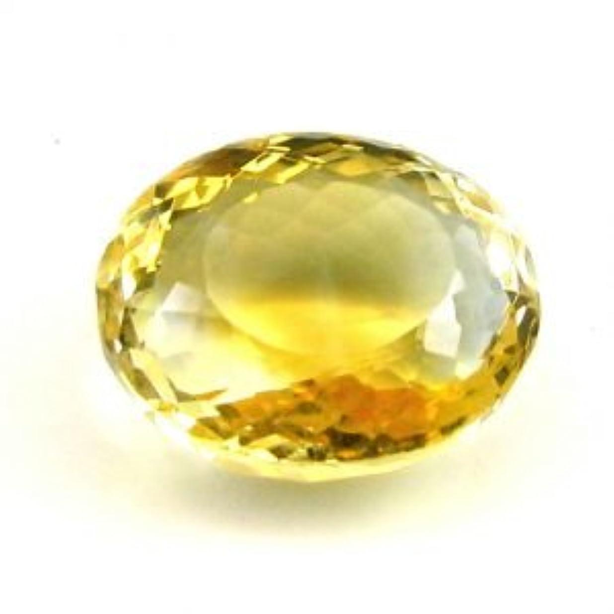 尊敬する絶妙トマトシトリン原石Certified Natural sunelaストーン8カラットby gemselect