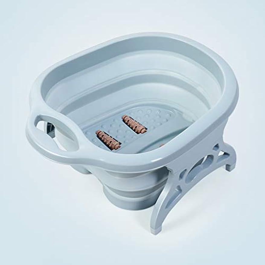 魂スペイン導体Foldable Foot Spa Basin  マッサージローラー付きフットバス、足を暖めるための高深度バレル、足の疲労を緩和するための浸漬に使用、ストレスリリーフ,ブルー