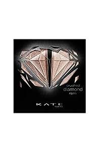 ケイト クラッシュダイヤモンドアイズ BR-2 アイシャドウ