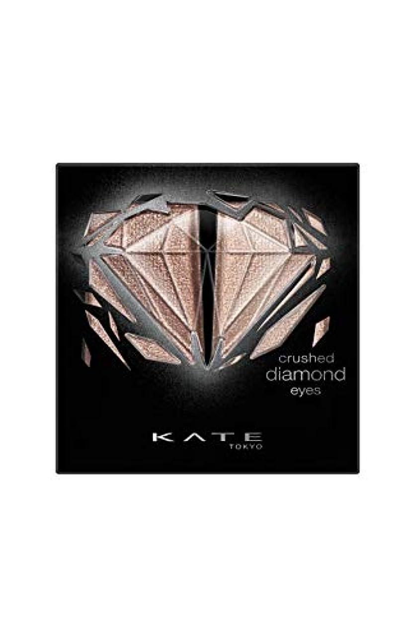 ショットネコシャックルKATE(ケイト) ケイト クラッシュダイヤモンドアイズ BR-2 アイシャドウ 2.2g