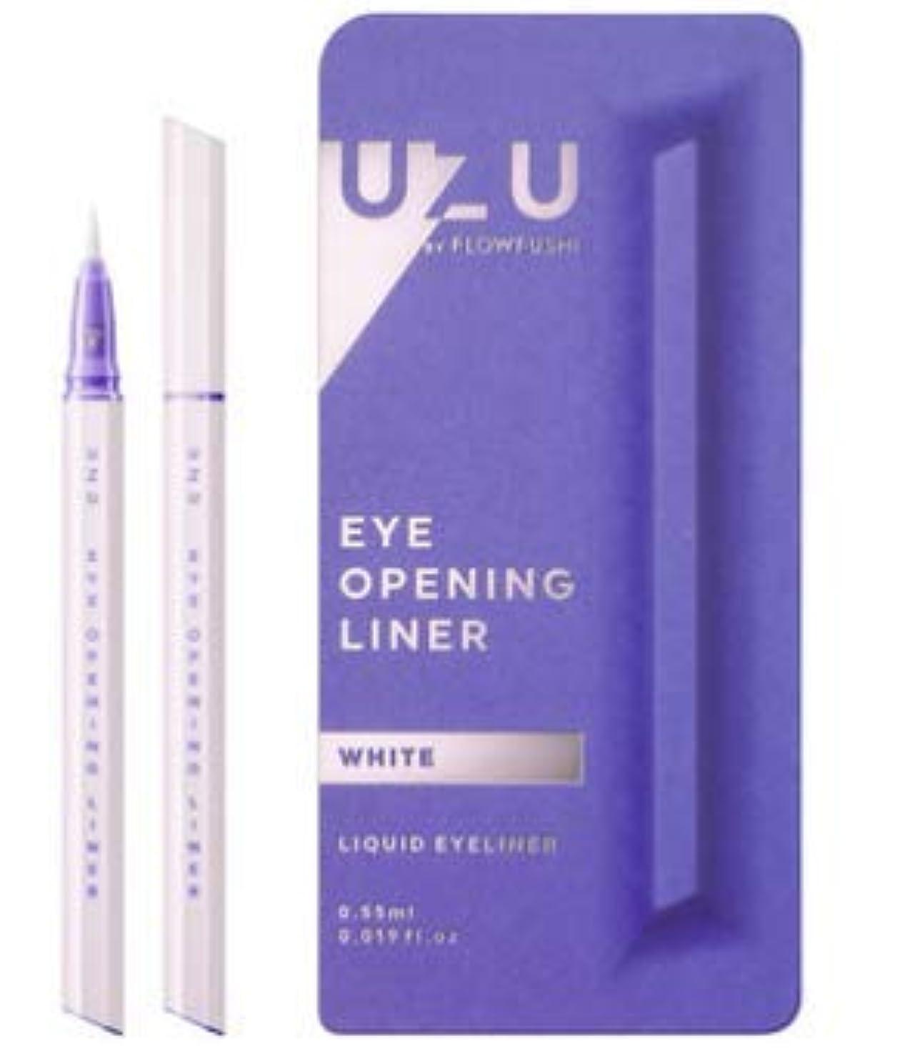 スライム許容できる無許可UZU(ウズ)アイオープニングライナー (White)
