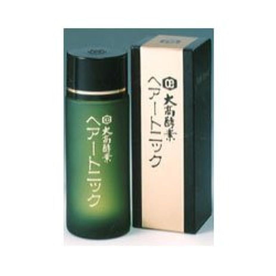 ハンドブック繊毛編集者【大高酵素】ヘアートニック 120ml ×10個セット