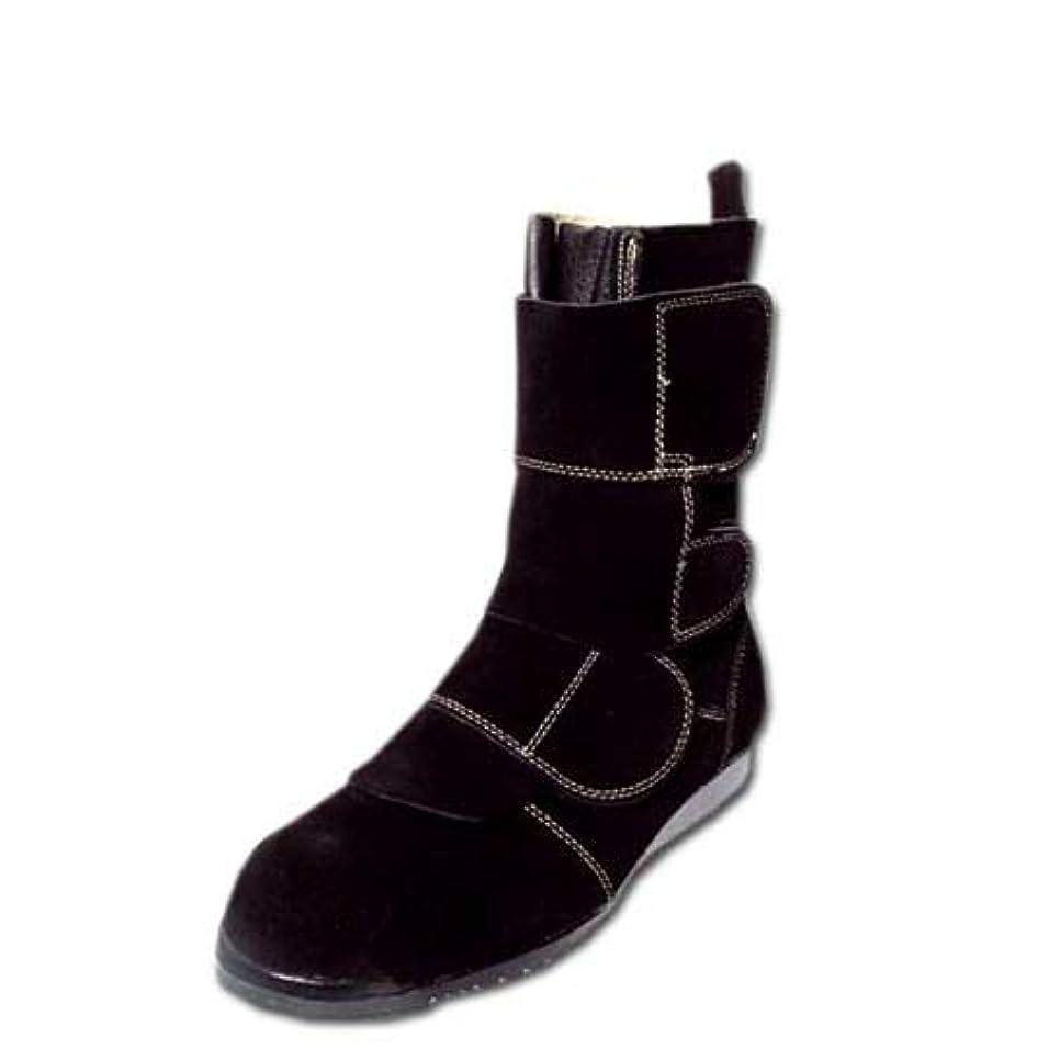ポルノグレートオークロイヤリティ[ノサックス] 踏抜き防止 安全靴 半長靴 高所用 溶接 マジックテープ 鍛冶鳶 KT207 セーフティブーツ 黒(カラー 26.0)