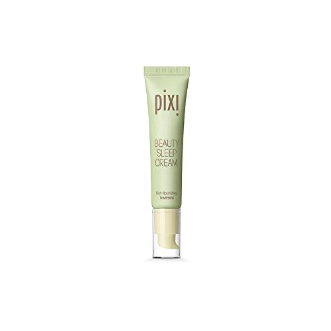 弱い壊すレーニン主義Pixi Beauty Sleep Cream - 美しさの睡眠クリーム [並行輸入品]