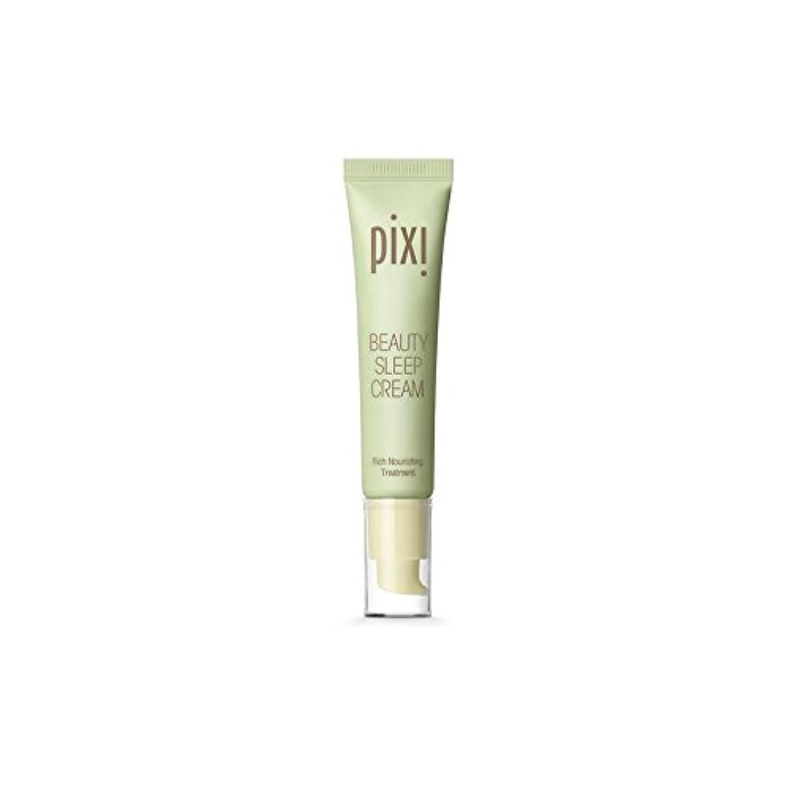 以内に活性化する願う美しさの睡眠クリーム x4 - Pixi Beauty Sleep Cream (Pack of 4) [並行輸入品]