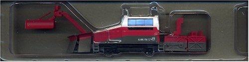 Nゲージ A2760 MCR600タイプ 除雪用軌道モーターカー・赤 (越後湯沢)