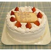 イチゴバースデーケーキ 【7号 21cm バースデーケーキ 誕生日ケーキ デコ】::128
