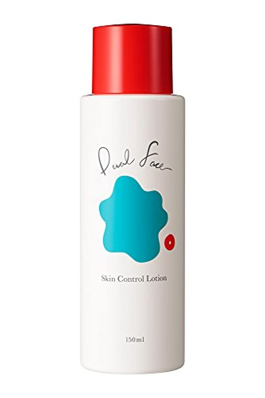 なめるブラインド窓を洗うDual Face(デュアルフェイス) スキンコントロールローション 150ML
