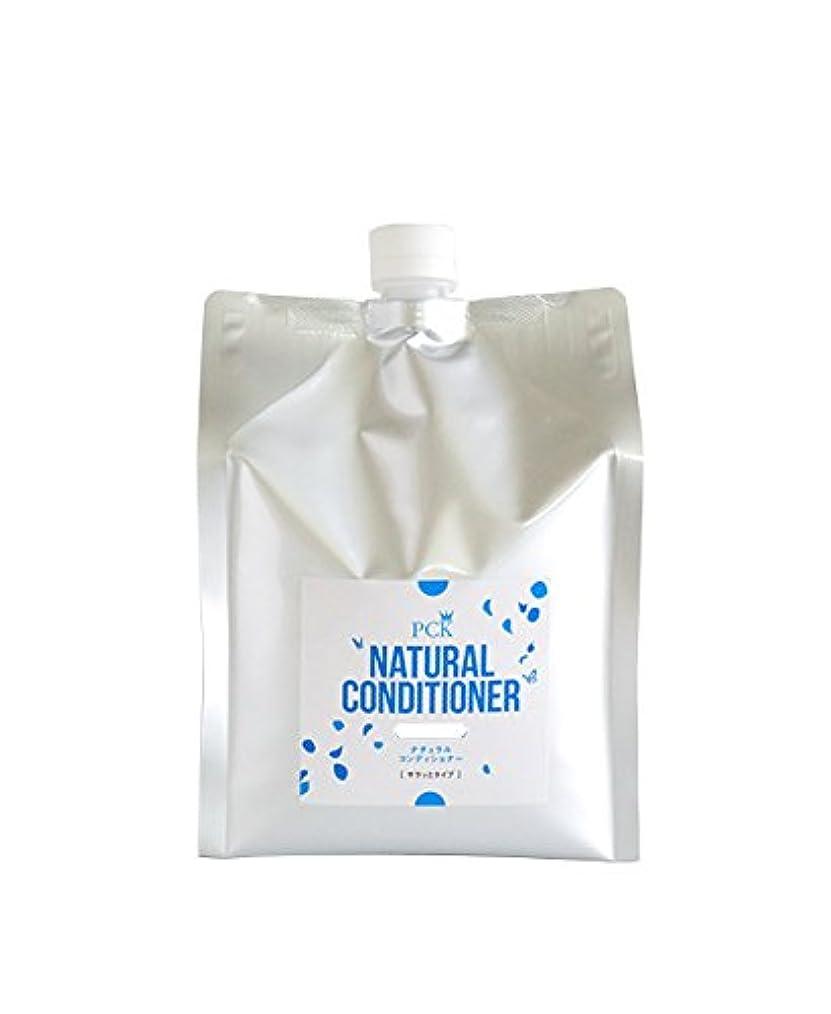 矛盾するする必要があるさせるピーシーケー (PCK) ナチュラルコンディショナー サラッとタイプ 無香料 2000ml