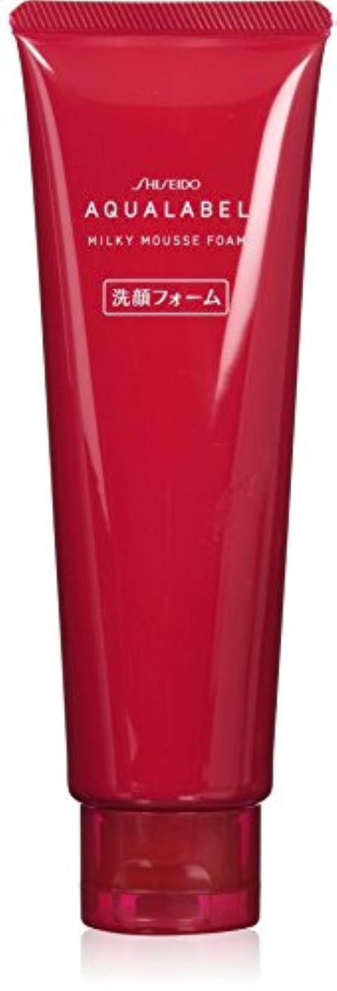 予報率直な気球アクアレーベル ミルキームースフォーム 130g