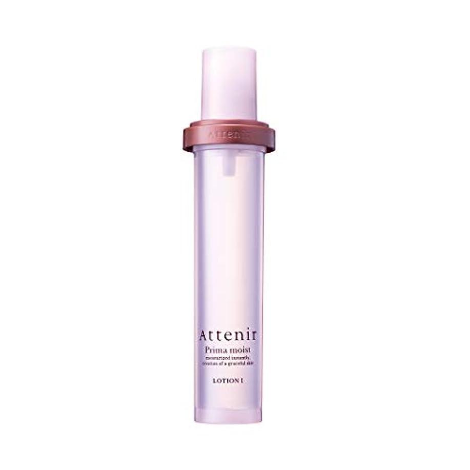 協同やがてタヒチアテニア プリマモイスト ローションⅠ 化粧水 さっぱりタイプ (エコパック) 詰替用 150ml