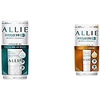 【セット買い】ALLIE(アリィー) アリィー エクストラUVジェル 日焼け止め SPF50+/PA++++ 単品 90g & アリィー エクストラUVBBジェル 30g 日焼け止め SPF50+/PA++++