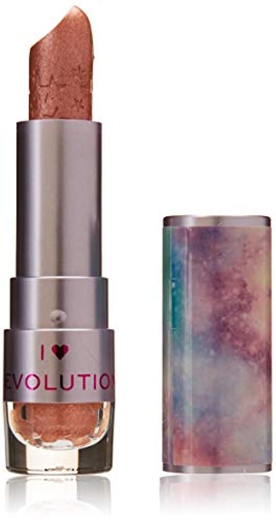 葉っぱ信頼性のある更新メイクアップレボリューション unique unicorn lipstick WILDFLOWER ユニークユニコーンリップスティック ワイルドフラワー 口紅