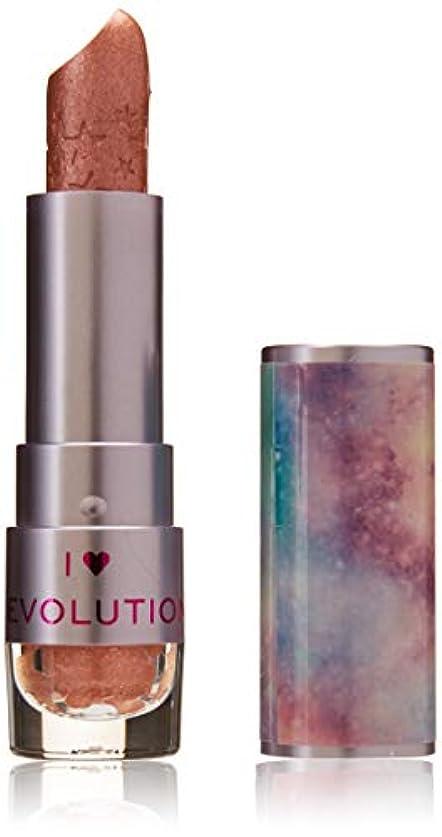 セメント成熟した置換メイクアップレボリューション unique unicorn lipstick WILDFLOWER ユニークユニコーンリップスティック ワイルドフラワー 口紅