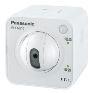 パナソニック センサーカメラ 屋内タイプ VL-CM210