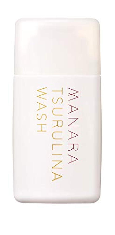 昇る臭い両方マナラ(maNara) マナラ ツルリナウォッシュ 45g 洗顔