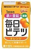 毎日ビテツ オレンジx15個