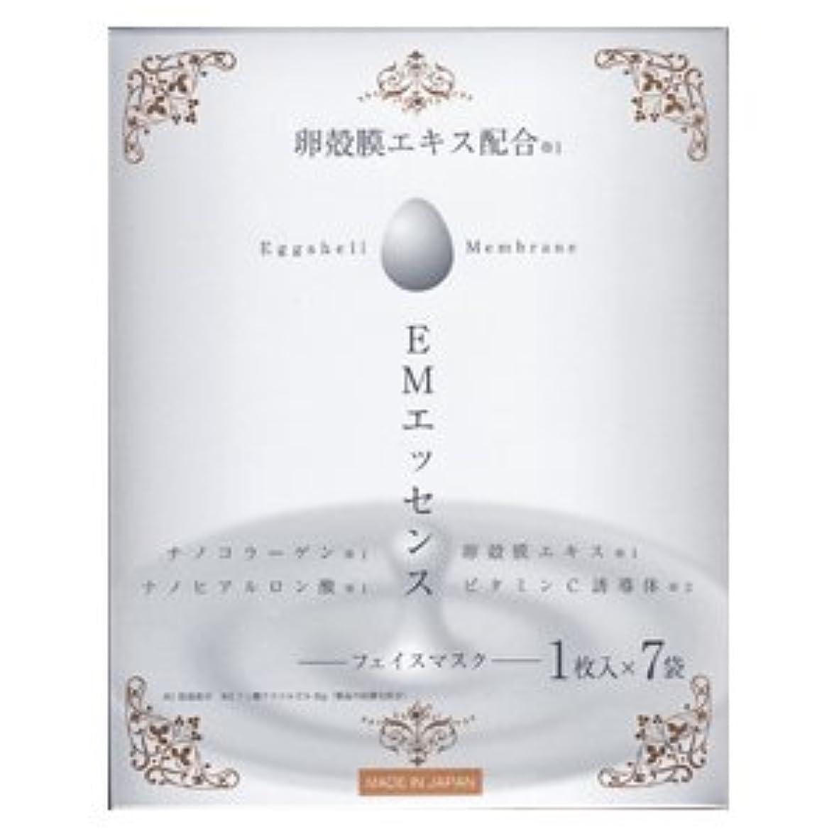 電気的タフ今晩卵殻膜エキス配合 EMエッセンス フェイスマスク 1枚入×7袋