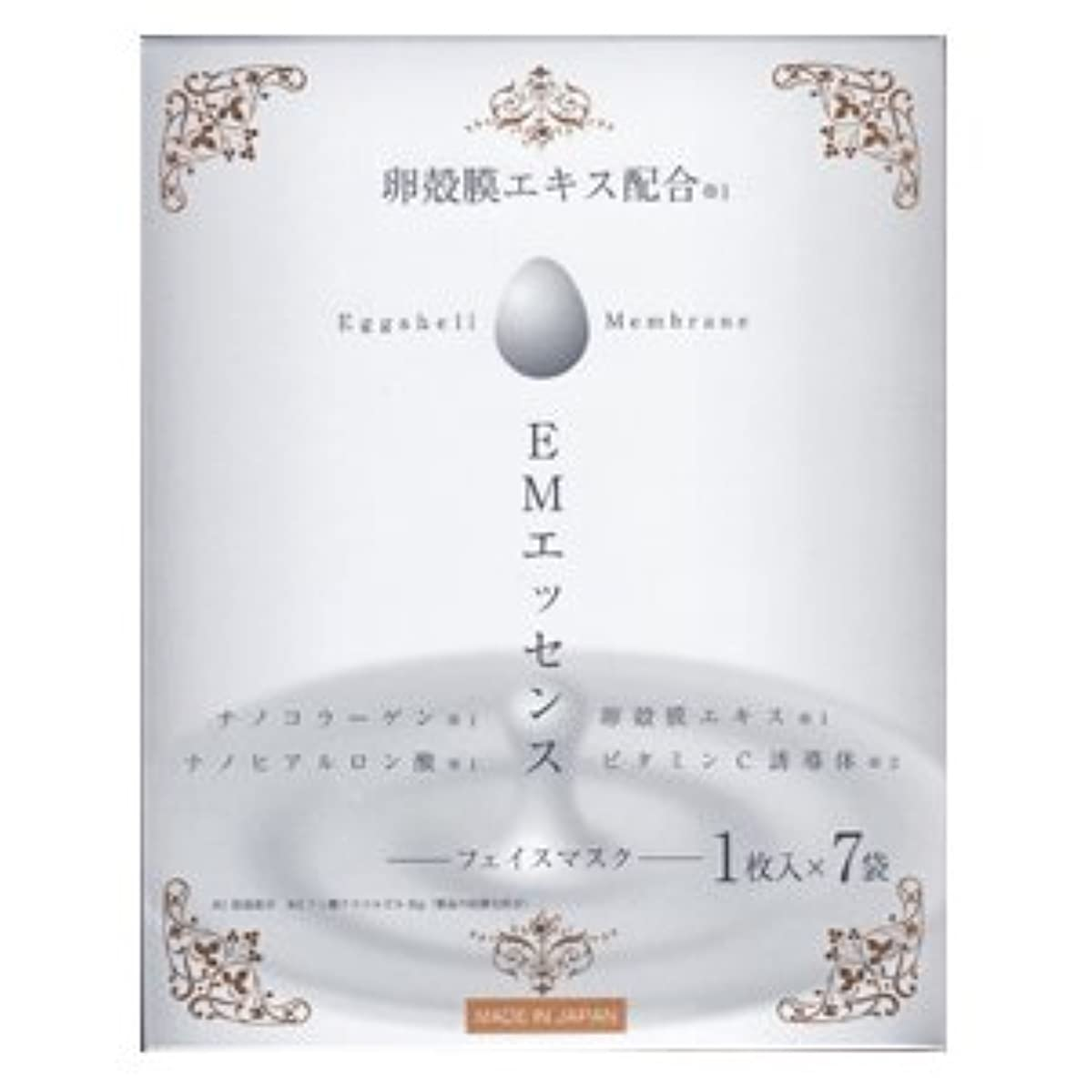 ストレッチスチュワーデス山岳卵殻膜エキス配合 EMエッセンス フェイスマスク 1枚入×7袋