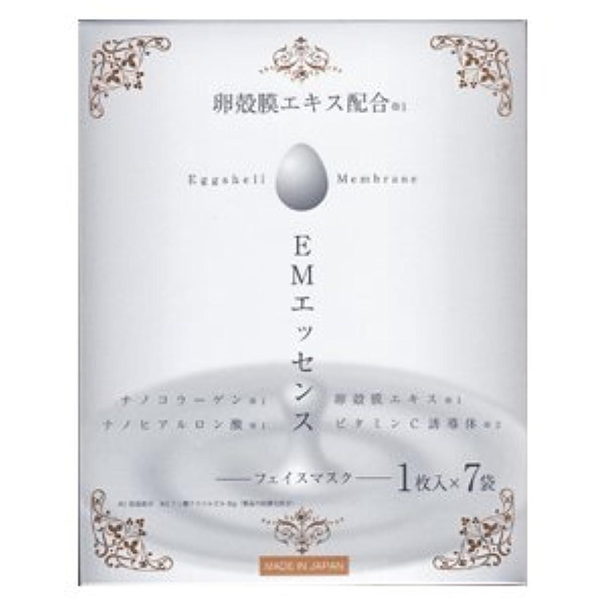 マーカー前提要塞卵殻膜エキス配合 EMエッセンス フェイスマスク 1枚入×7袋