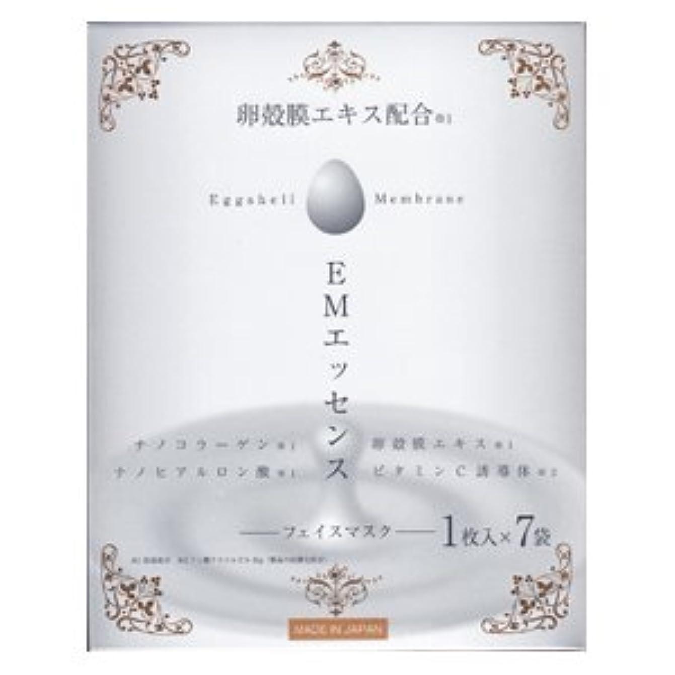 まっすぐにするブランデー横向き卵殻膜エキス配合 EMエッセンス フェイスマスク 1枚入×7袋