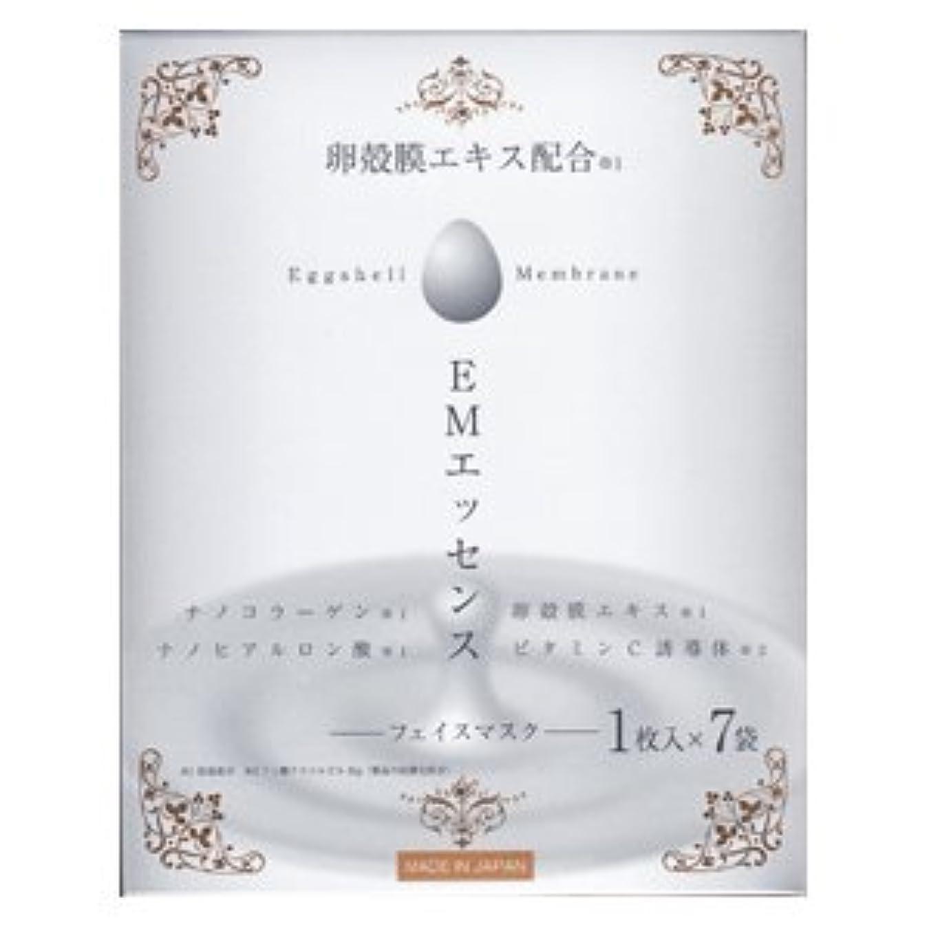 伝えるみがきます圧縮された卵殻膜エキス配合 EMエッセンス フェイスマスク 1枚入×7袋