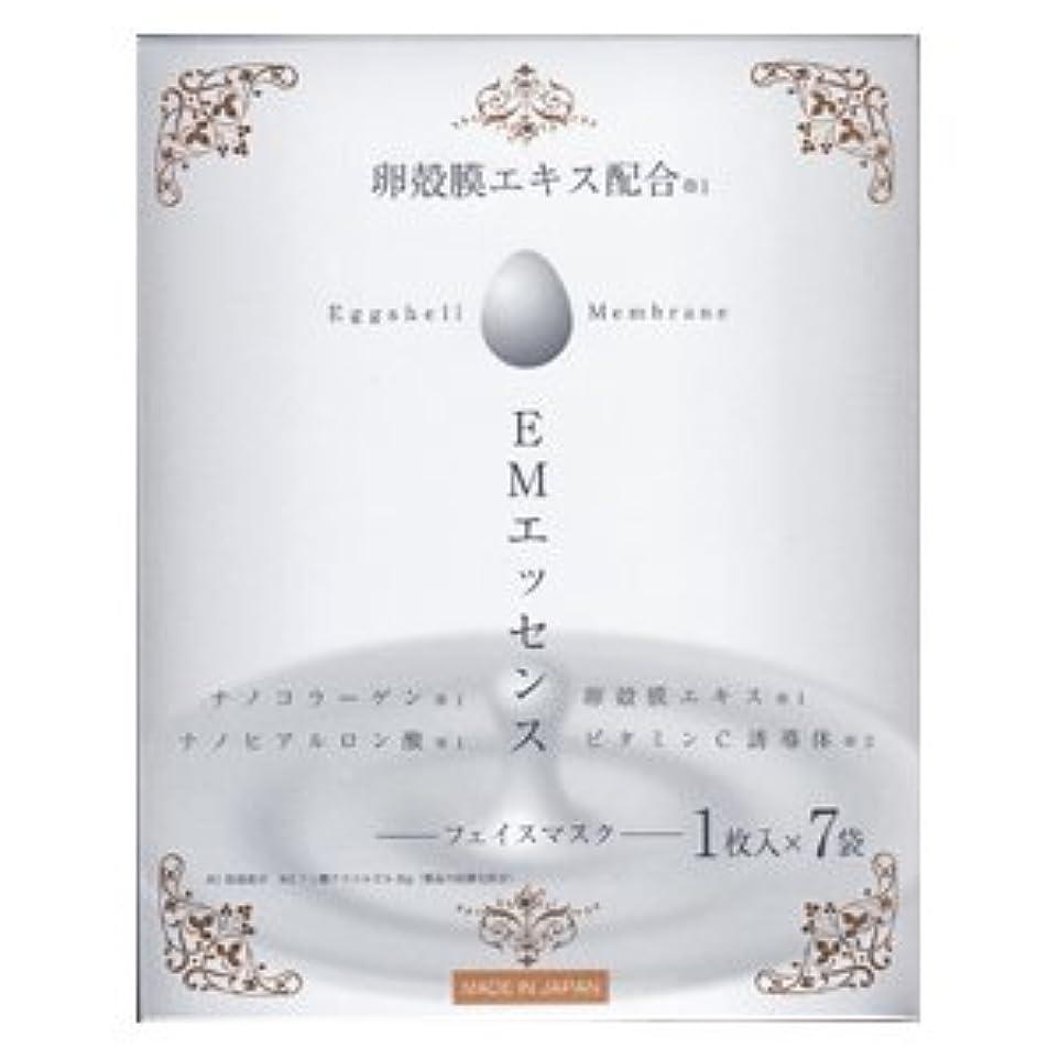 呼ぶ指標影卵殻膜エキス配合 EMエッセンス フェイスマスク 1枚入×7袋