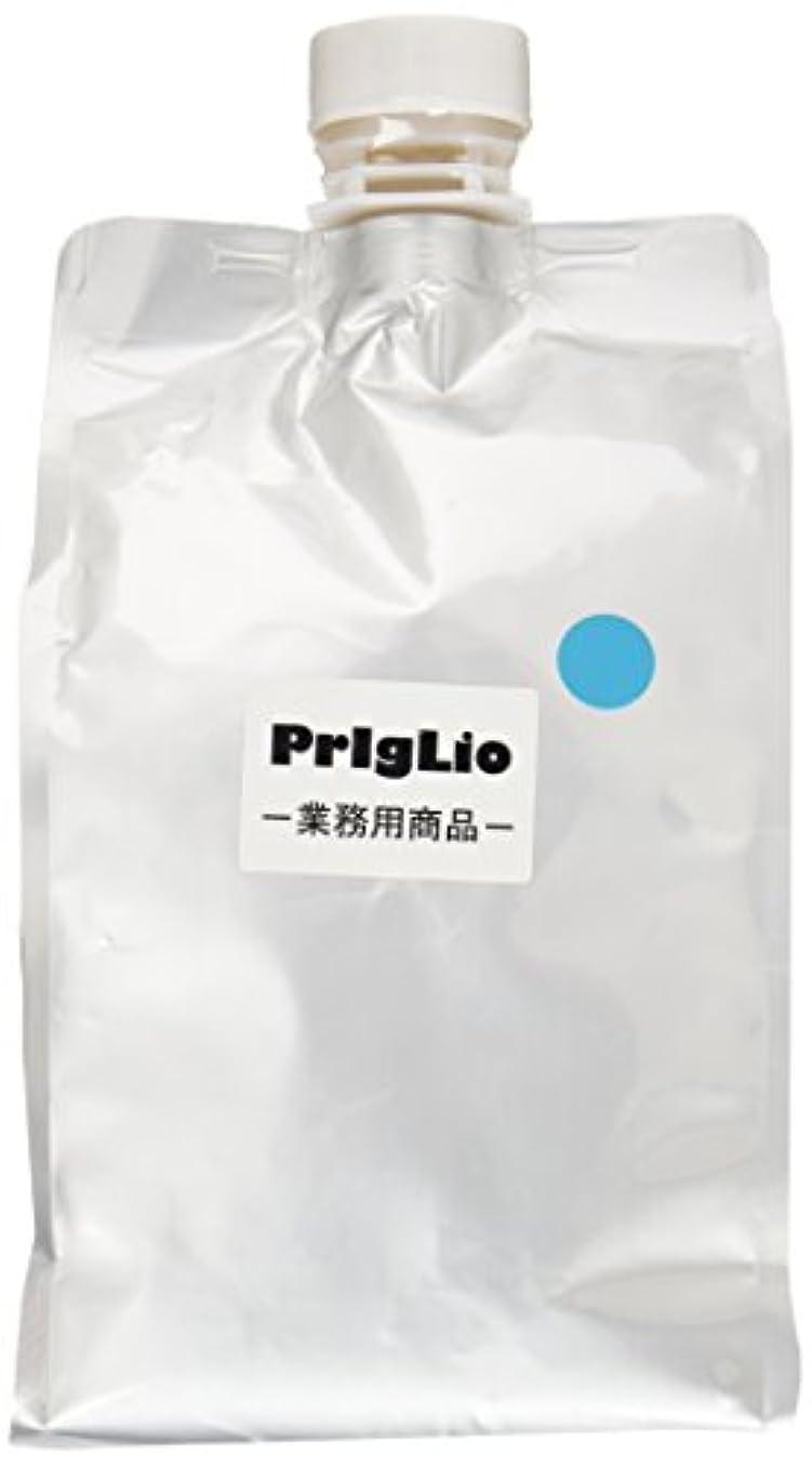 粘土さびた持続的マティーズ プリグリオP プレクレンジング 900ml