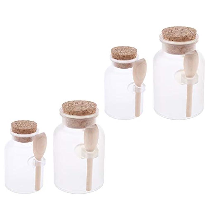 散歩なしでそばに4個入り クリーム瓶 クリームボトル アロマボトル バスソルト容器 化粧品ボトル 透明