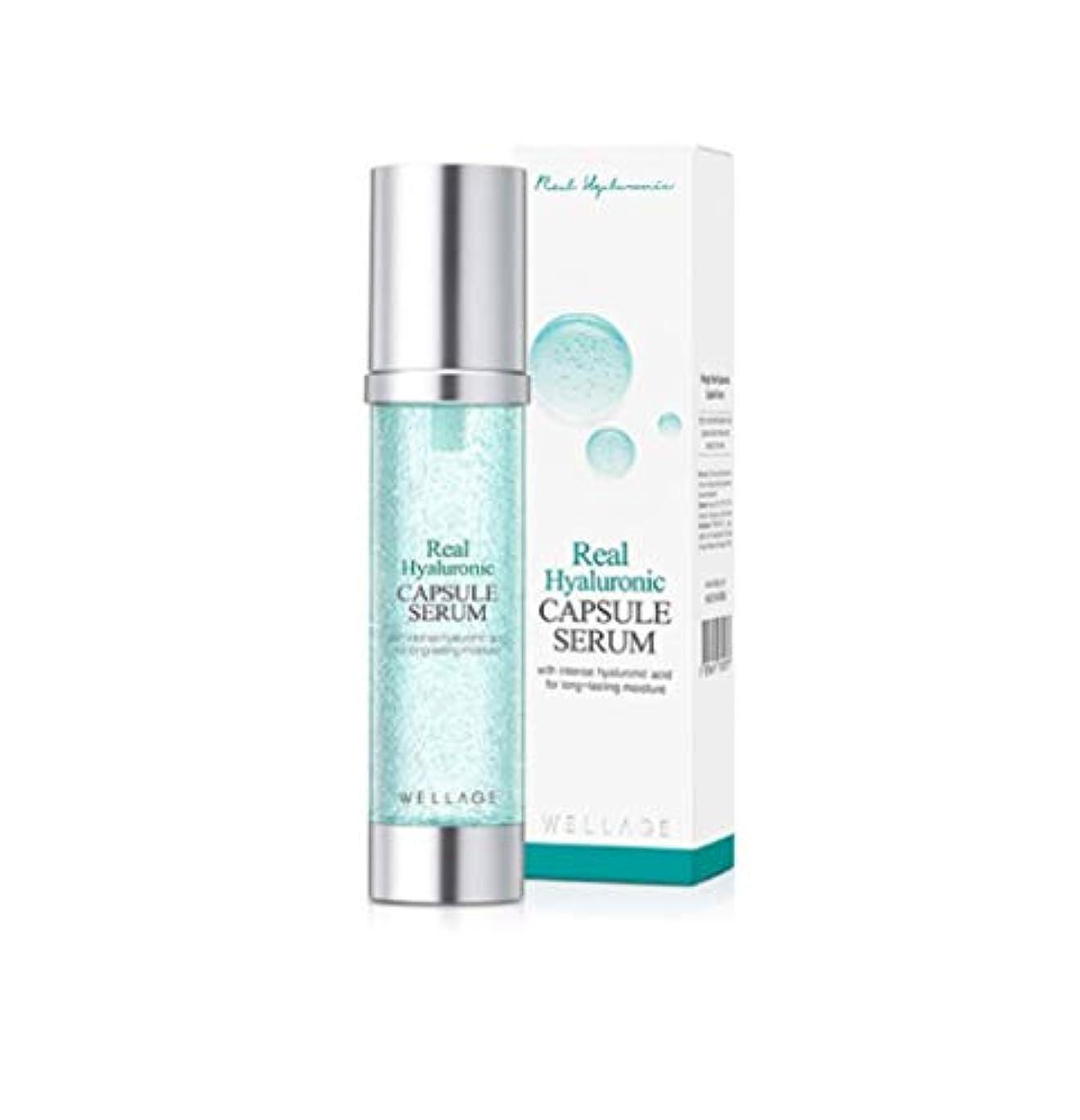 フレットマイクロできるWELLAGE(ウェラージュ) リアルヒアルロン酸カプセル血清 50ml / Real Hyaluronic Capsule Serum (Korea Beautyの持続的な水分補給)