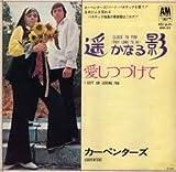遥かなる影  [7 Inch EP][LP Record]/