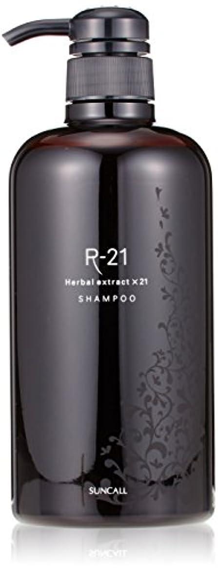 思春期のカーフ揮発性サンコール R-21シャンプー 700ml
