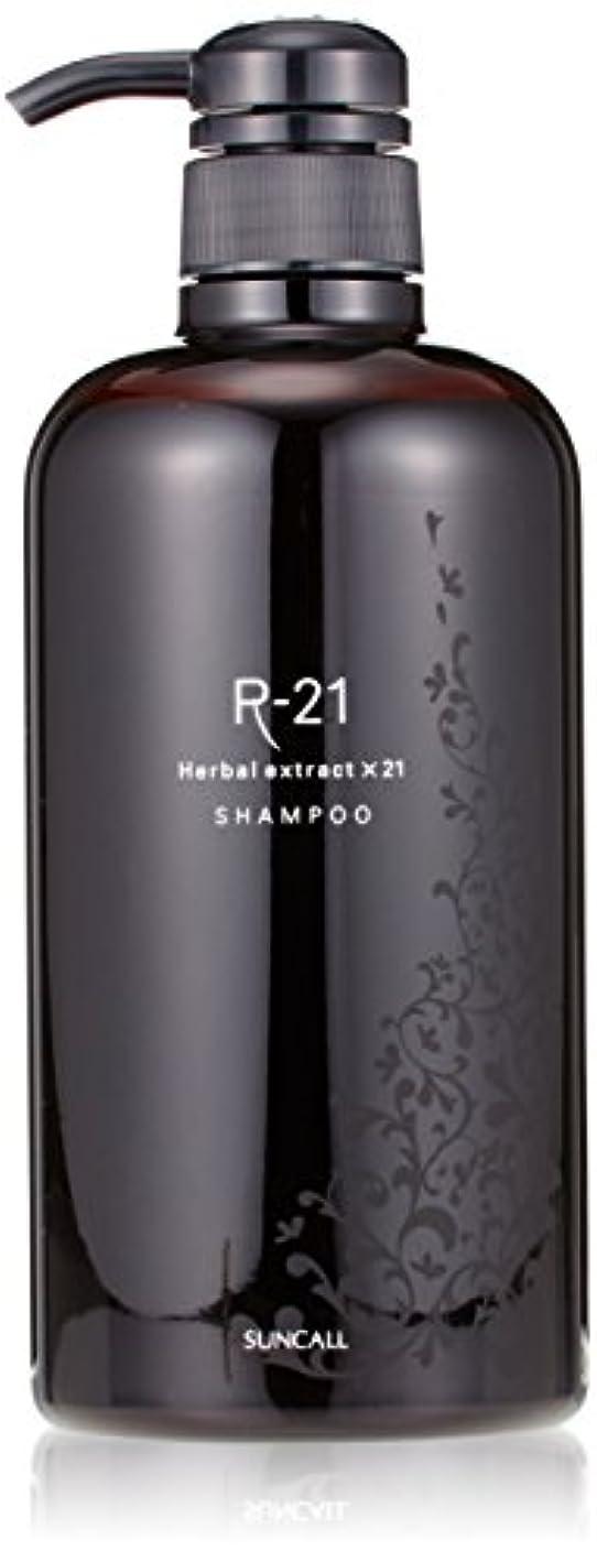 哀れな著名なフルーツサンコール R-21シャンプー 700ml