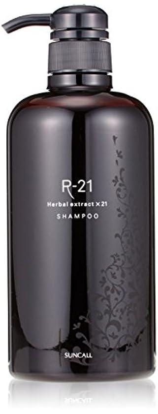 開業医請求可能ソーダ水サンコール R-21シャンプー 700ml