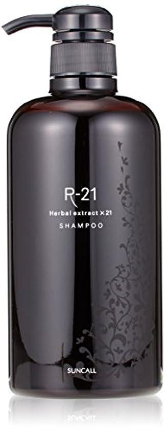 形新年排泄するサンコール R-21シャンプー 700ml