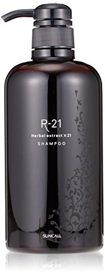 蒸留する判定ガチョウサンコール R-21シャンプー 700ml