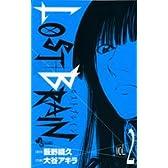 LOST+BRAIN 2 (少年サンデーコミックス)