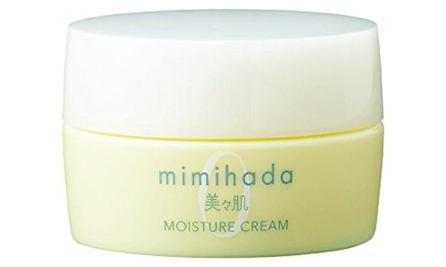 落花生うめき作る美々肌 モイスチャークリーム 50g 保湿クリーム