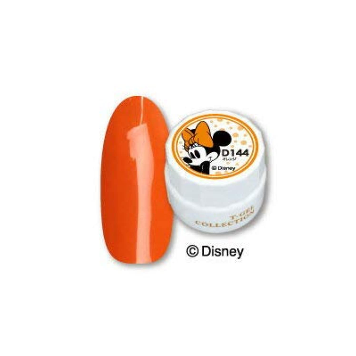ハーネスのれん平手打ちT-GEL COLLECTION カラージェル D144 オレンジ 4ml
