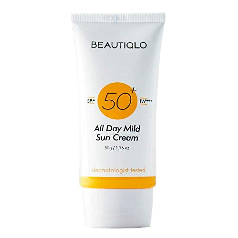 事業硬化する砂のBEAUTIQLO オールデイマイルドサンクリーム SPF50