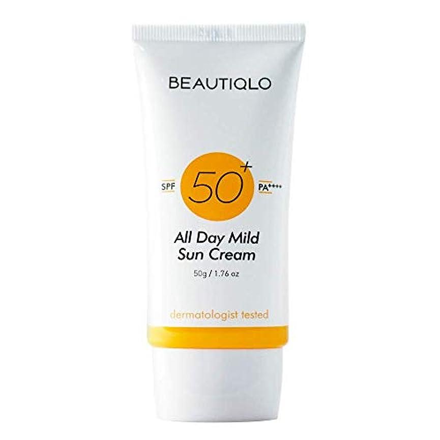 キャッチ買う優越BEAUTIQLO オールデイマイルドサンクリーム SPF50 PA++++ 紫外線反射