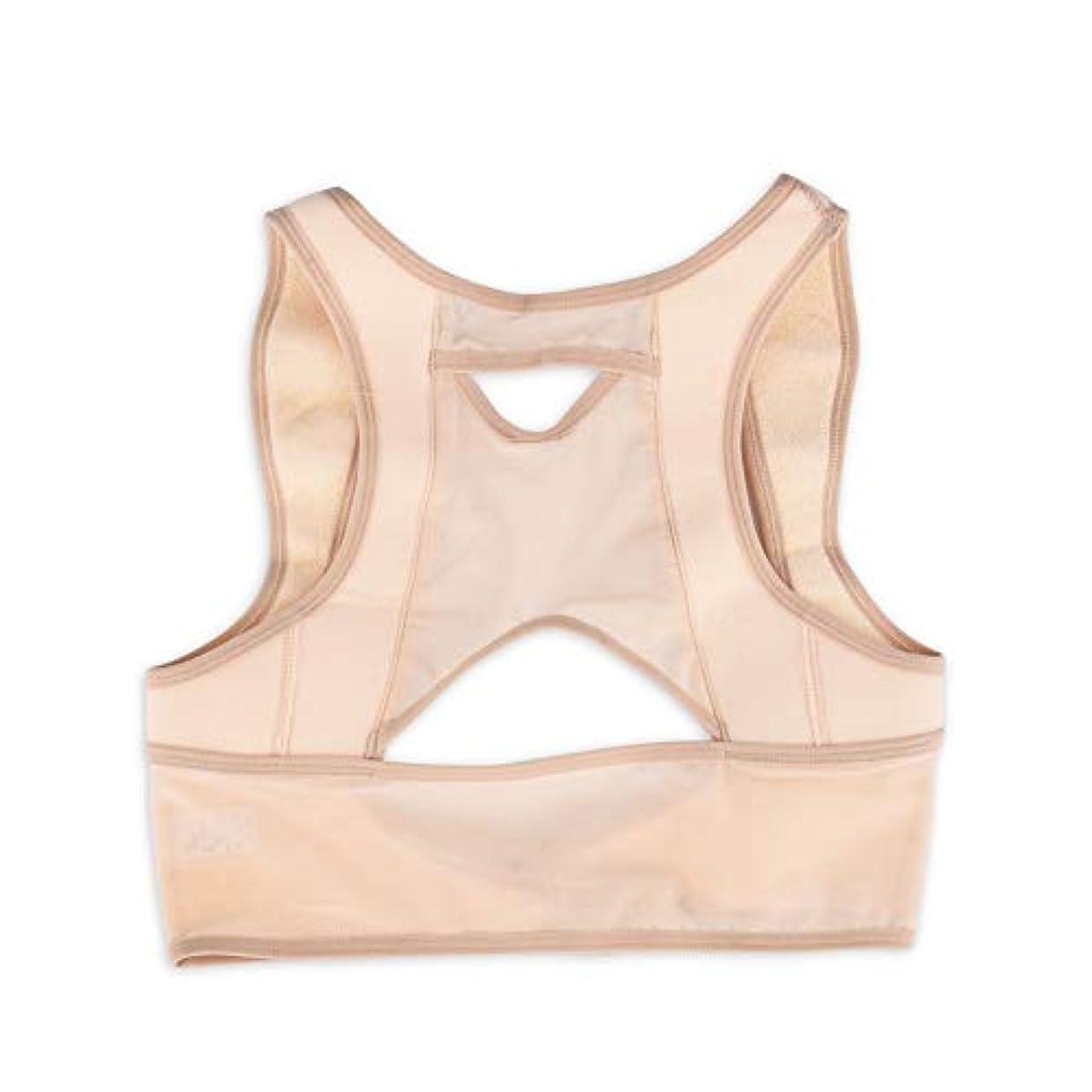 姿勢補正器の不可視性女性背部姿勢補正器上部肩背骨鎖骨サポートベルト整形外科コルセット