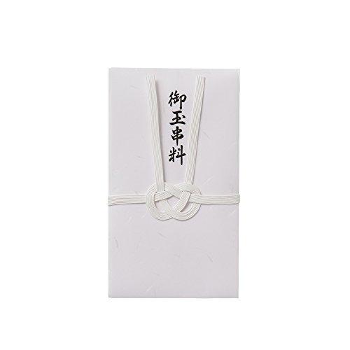 マルアイ 仏金封 玉串料 キ-8237