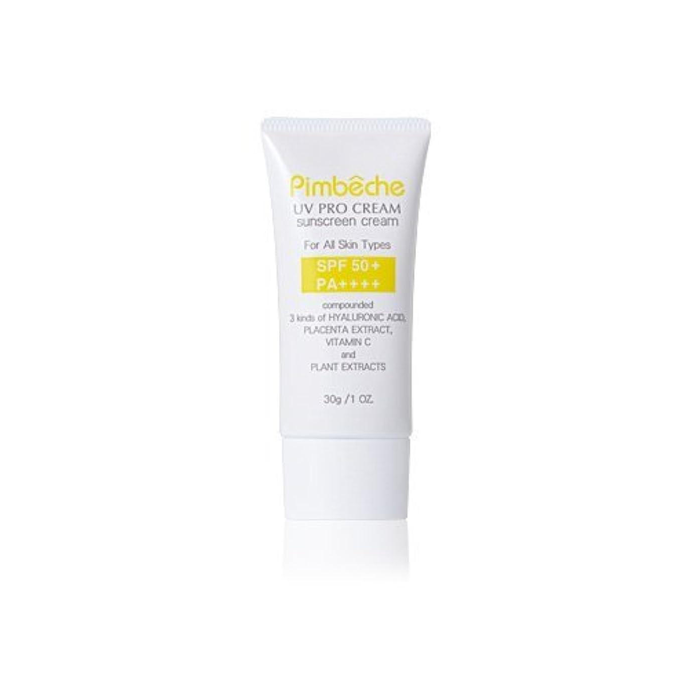 最小化するかるアウトドア日焼け止め 化粧下地 UVプロクリーム 30g
