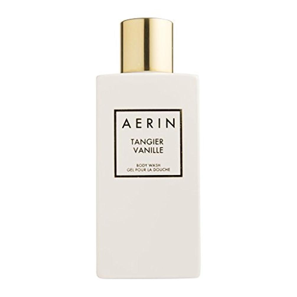 宣言する台風メイドAERIN Tangier Vanille (アエリン タンジヤー バニール) 7.6 oz (228ml) Body Wash ボディーウオッシュ by Estee Lauder for Women