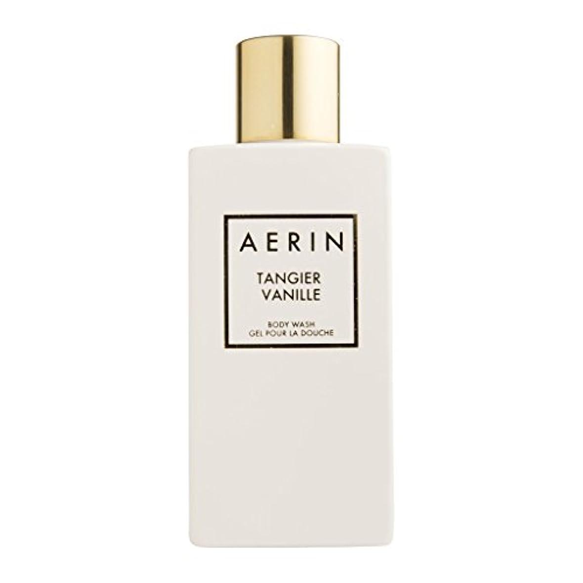 達成細い天文学AERIN Tangier Vanille (アエリン タンジヤー バニール) 7.6 oz (228ml) Body Wash ボディーウオッシュ by Estee Lauder for Women