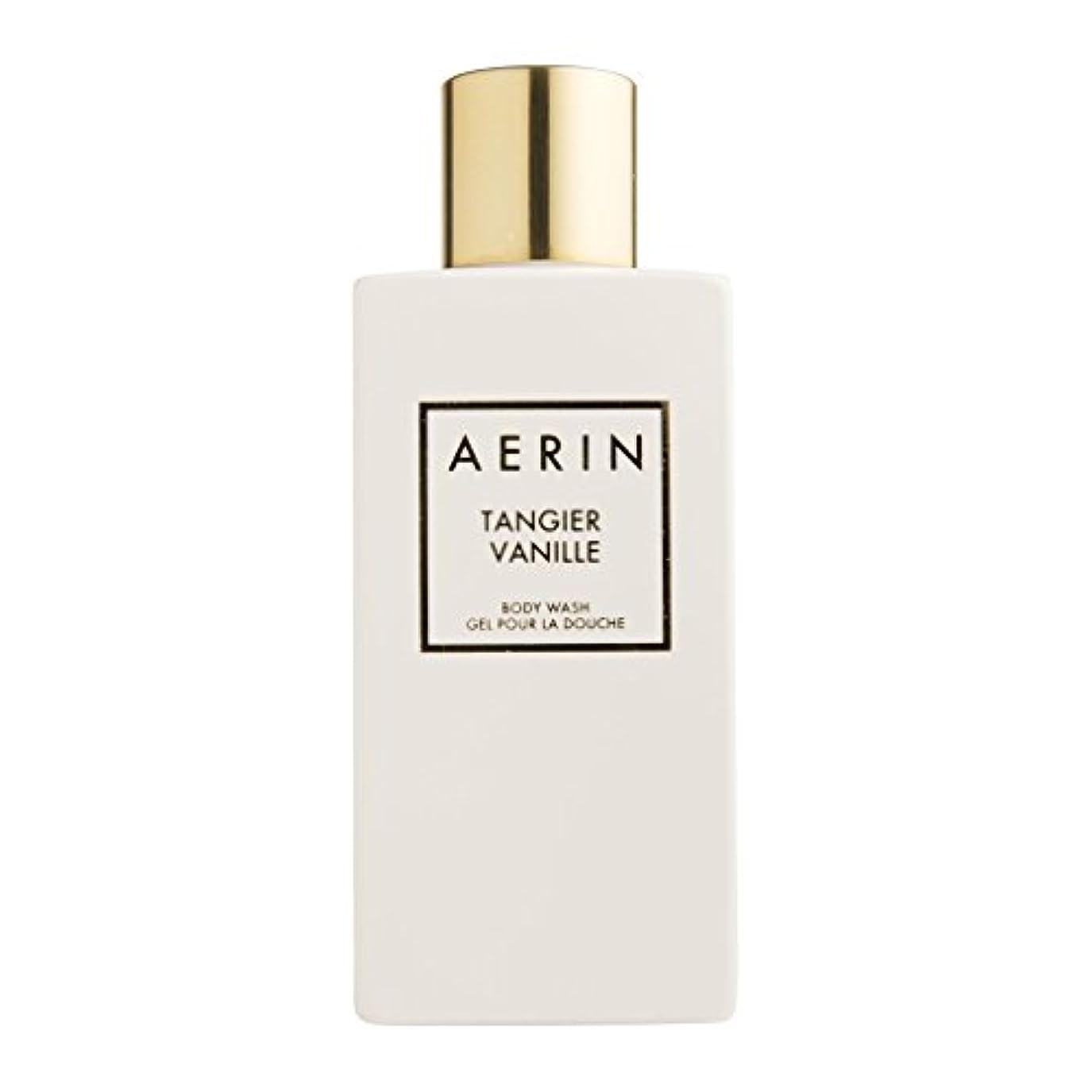 わずかな柔らかいバイパスAERIN Tangier Vanille (アエリン タンジヤー バニール) 7.6 oz (228ml) Body Wash ボディーウオッシュ by Estee Lauder for Women