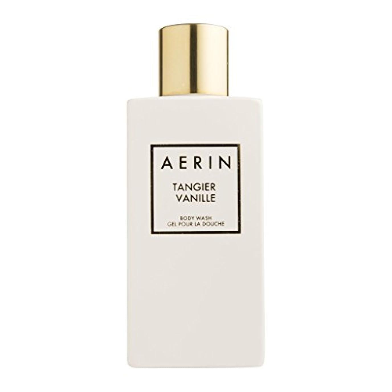 位置づける比較舌なAERIN Tangier Vanille (アエリン タンジヤー バニール) 7.6 oz (228ml) Body Wash ボディーウオッシュ by Estee Lauder for Women