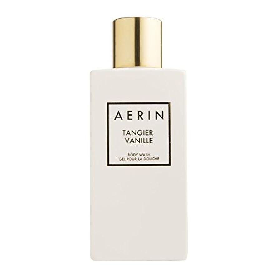 空洞メールを書く東ティモールAERIN Tangier Vanille (アエリン タンジヤー バニール) 7.6 oz (228ml) Body Wash ボディーウオッシュ by Estee Lauder for Women