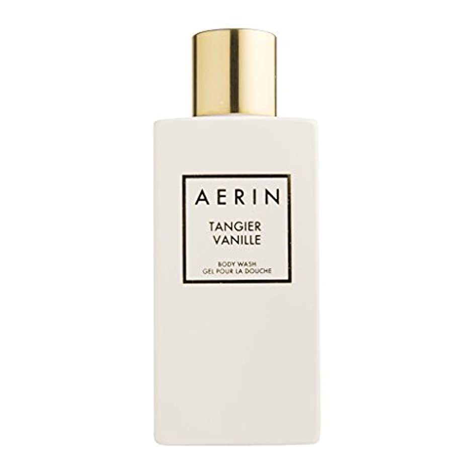 競争力のある慰めフェデレーションAERIN Tangier Vanille (アエリン タンジヤー バニール) 7.6 oz (228ml) Body Wash ボディーウオッシュ by Estee Lauder for Women